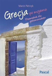grecja-po-mojemu-b-iext36577596