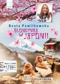 blondynka-w-japonii-b-iext44553777
